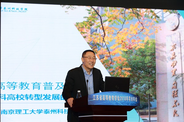 DN5T0001南京理工大学泰州科技学院党委书记刘玉海xiao.jpg