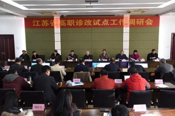 南京工业_1.jpg