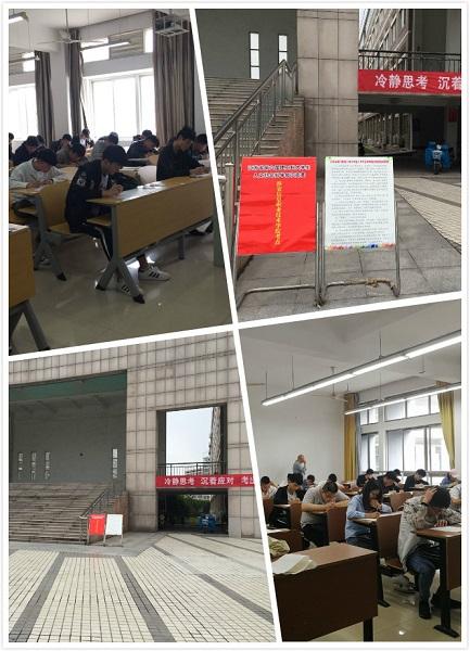 淮安信息职业技术学院.jpg